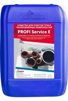 PROFI service E