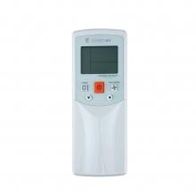 Инфракрасный пульт SYS RM 05